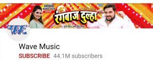 Wave music, Top 10 YouTube channel, top 10 Indian youtube channel
