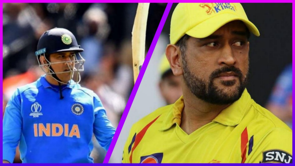top 10 richest cricketer in the world, richest cricketer, world richest cricketer, indian richest cricketer, msdhoni, mahendra singh dhoni